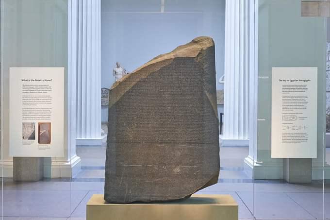 rosetta-stone-in-situ-720x720